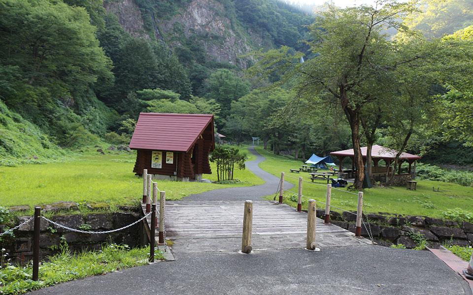 不動滝キャンプ場