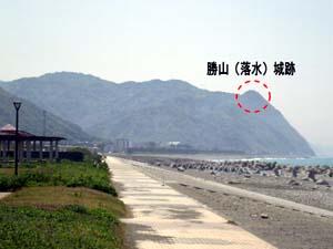 勝山城跡を望む(糸魚川市須沢)