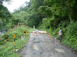 林道入山線ゲート