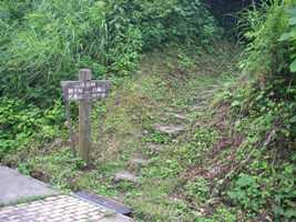 「坂田峠」登山口