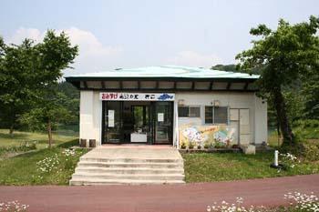 高浪の池 売店「翠~みどり~」