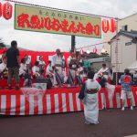第41回糸魚川おまんた祭り