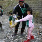 田海川サケ祭り