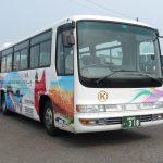 定期観光バス 糸魚川ジオま~る号 翡翠紀行