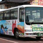 定期観光バス 糸魚川ジオま~る号 親不知冬浪漫